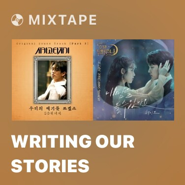 Mixtape Writing Our Stories - Various Artists