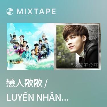Mixtape 戀人歌歌 / Luyến Nhân Ca Ca - Various Artists