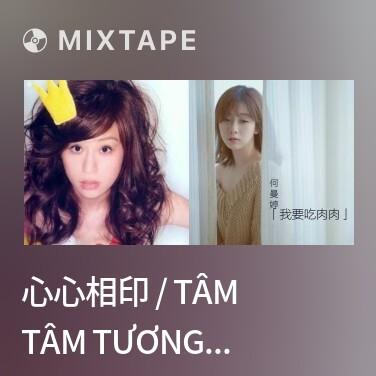 Mixtape 心心相印 / Tâm Tâm Tương Ấn - Various Artists
