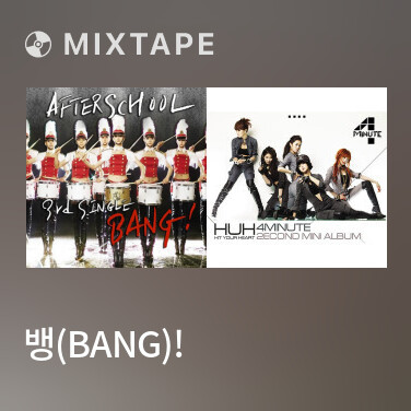 Mixtape 뱅(Bang)! - Various Artists