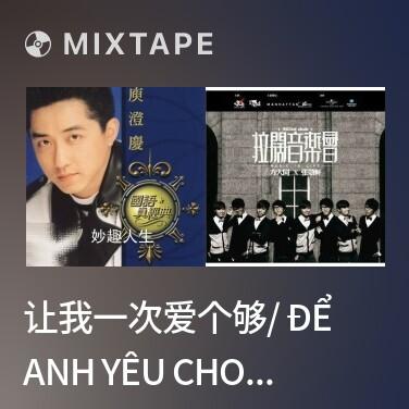 Mixtape 让我一次爱个够/ Để Anh Yêu Cho Đủ -