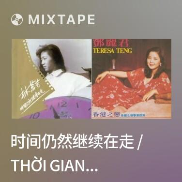 Mixtape 时间仍然继续在走 / Thời Gian Vẫn Đang Tiếp Tục Trôi Đi - Various Artists