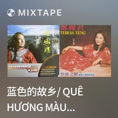 Mixtape 蓝色的故乡/ Quê Hương Màu Xanh - Various Artists
