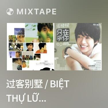 Radio 过客别墅 / Biệt Thự Lữ Khách - Various Artists