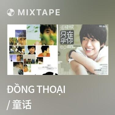 Radio Đồng Thoại / 童话 - Various Artists