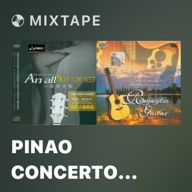 Radio Pinao Concerto No.2 In D Major - Various Artists