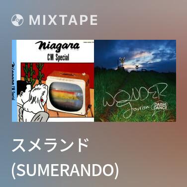 Mixtape スメランド (Sumerando)