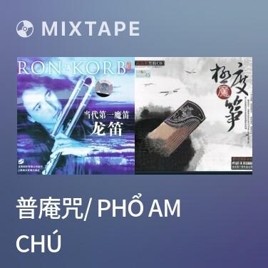 Radio 普庵咒/ Phổ Am Chú -