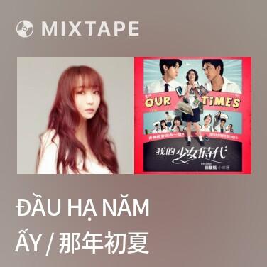Mixtape Đầu Hạ Năm Ấy / 那年初夏 - Various Artists