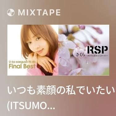 Mixtape いつも素顔の私でいたい (Itsumo Sugao No Watashi De Itai) - Various Artists