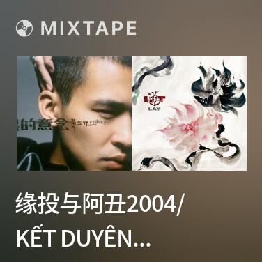 Mixtape 缘投与阿丑2004/ Kết Duyên Với A Nữu 2004 - Various Artists