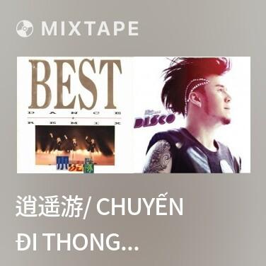 Mixtape 逍遥游/ Chuyến Đi Thong Dong -