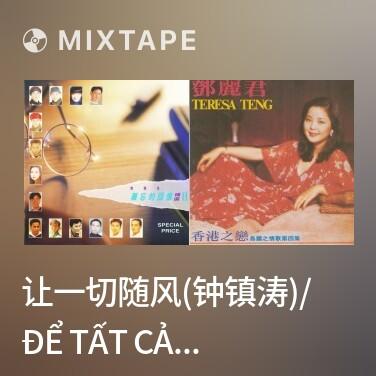 Mixtape 让一切随风(钟镇涛)/ Để Tất Cả Theo Gió - Various Artists