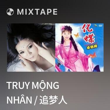 Radio Truy Mộng Nhân / 追梦人 - Various Artists