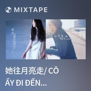 Mixtape 她往月亮走/ Cô ấy Đi Đến Mặt Trăng - Various Artists