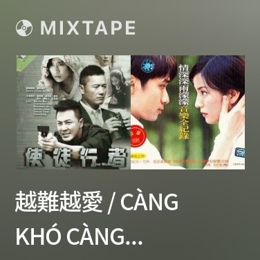 Radio 越難越愛 / Càng Khó Càng Yêu (Sứ Đồ Hành Giả OST) - Various Artists