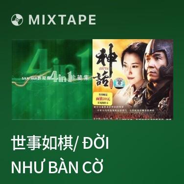 Mixtape 世事如棋/ Đời Như Bàn Cờ - Various Artists