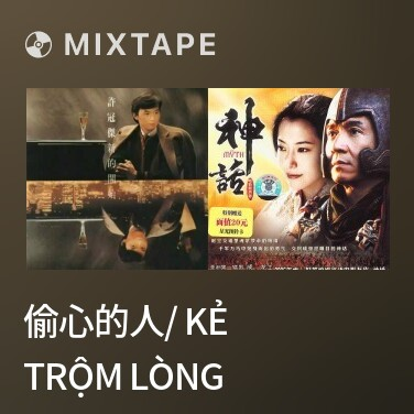 Mixtape 偷心的人/ Kẻ Trộm Lòng - Various Artists
