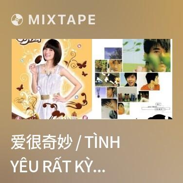 Radio 爱很奇妙 / Tình Yêu Rất Kỳ Diệu - Various Artists