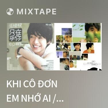 Radio Khi Cô Đơn Em Nhớ Ai / 当你孤单你会想起谁 - Various Artists