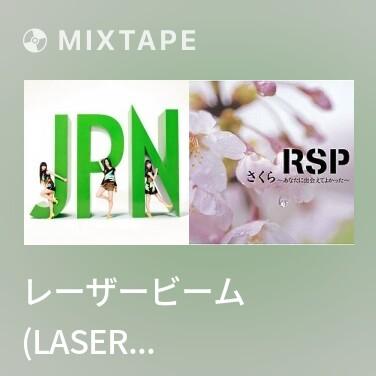Mixtape レーザービーム (Laser Beam) - Various Artists