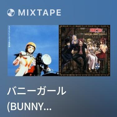 Radio バニーガール (Bunny Girl) - Various Artists