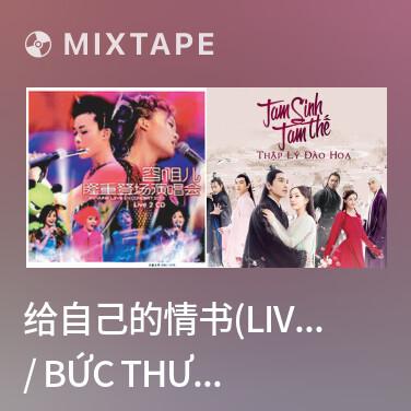 Mixtape 给自己的情书(Live) / Bức Thư Tình Cho Mình - Various Artists