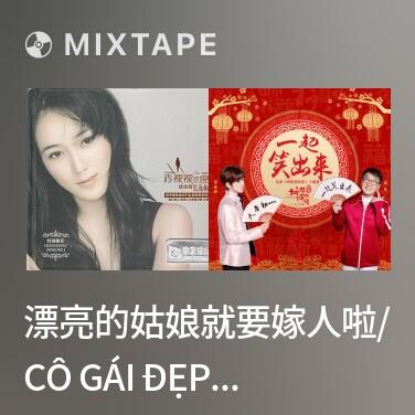 Mixtape 漂亮的姑娘就要嫁人啦/ Cô Gái Đẹp Thì Phải Gả Rồi - Various Artists