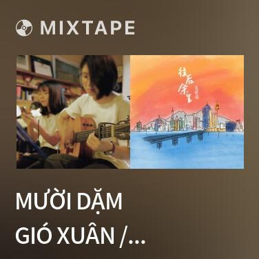 Mixtape Mười Dặm Gió xuân / 春风十里 - Various Artists
