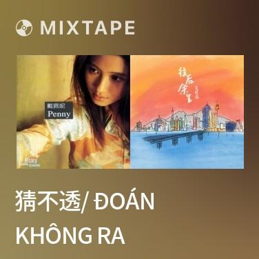 Mixtape 猜不透/ Đoán Không Ra - Various Artists