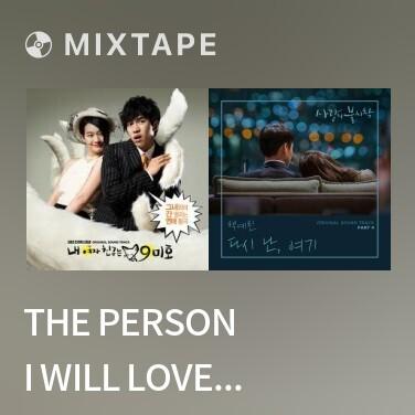 Mixtape The Person I Will Love 내가 사랑할 사람 (Lee Seul Bi 이슬비)