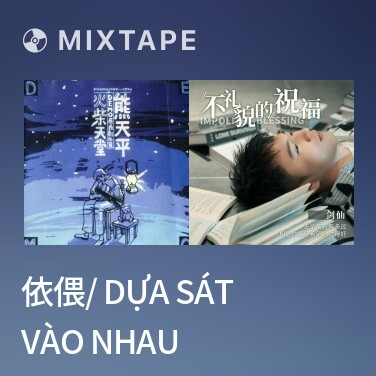 Mixtape 依偎/ Dựa Sát Vào Nhau - Various Artists