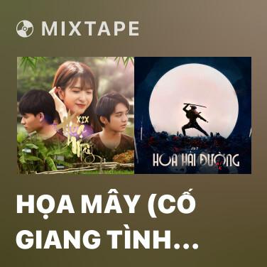 Radio Họa Mây (Cố Giang Tình 2) - Various Artists