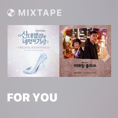 Mixtape For You - Various Artists