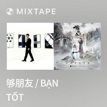 Radio 够朋友 / Bạn Tốt - Various Artists
