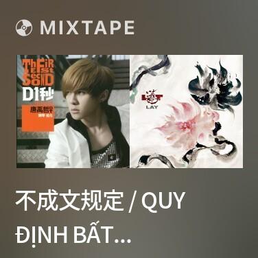 Mixtape 不成文规定 / Quy Định Bất Thành Văn - Various Artists
