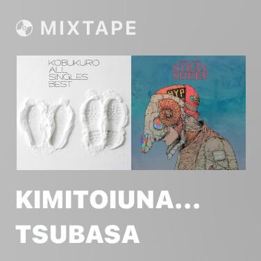 Mixtape kimitoiunano tsubasa - Various Artists