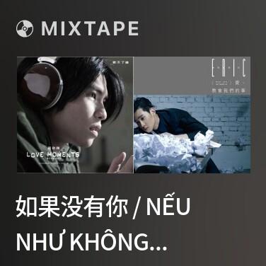 Radio 如果没有你 / Nếu Như Không Có Em - Various Artists