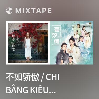 Mixtape 不如骄傲 / Chi Bằng Kiêu Ngạo - Various Artists