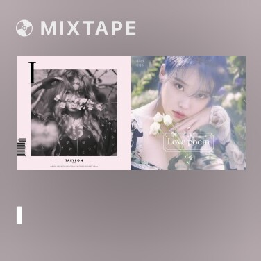 Mixtape I - Various Artists