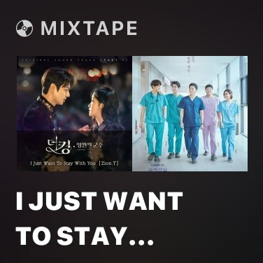 Radio I Just Want To Stay With You - Various Artists