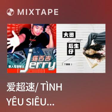 Mixtape 爱超速/ Tình Yêu Siêu Tốc - Various Artists
