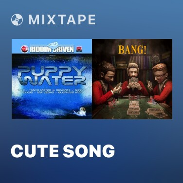 Radio Cute Song - Various Artists