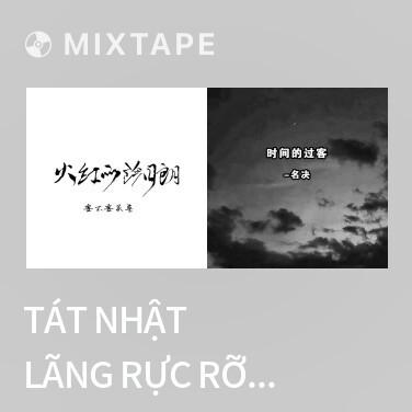 Mixtape Tát Nhật Lãng Rực Rỡ / 火紅的薩日朗 (Cover) - Various Artists