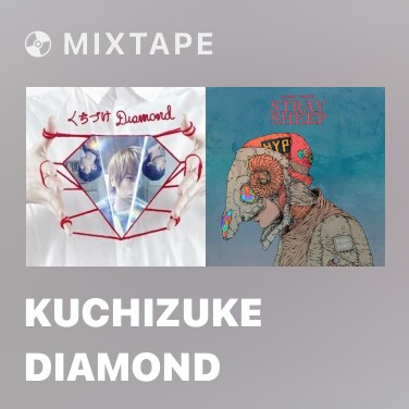 Radio Kuchizuke Diamond - Various Artists