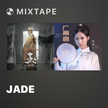 Mixtape Jade - Various Artists
