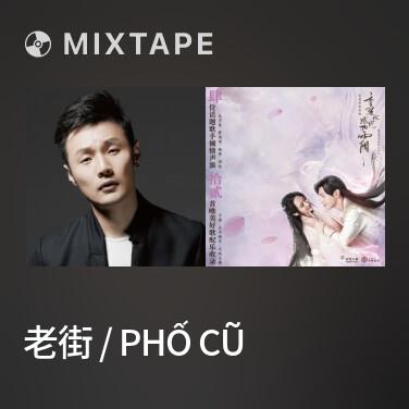 Radio 老街 / Phố Cũ - Various Artists