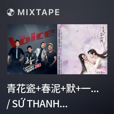 Mixtape 青花瓷+春泥+默+一起摇摆 / Sứ Thanh Hoa + Bùn Xuân + Lặng + Cùng Nhau Nhún Nhảy - Various Artists