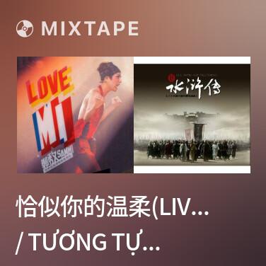 Mixtape 恰似你的温柔(live) / Tương Tự Sự Dịu Dàng Của Anh
