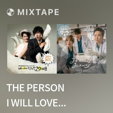 Mixtape The Person I Will Love 내가 사랑할 사람 (Lee Seul Bi 이슬비) - Various Artists